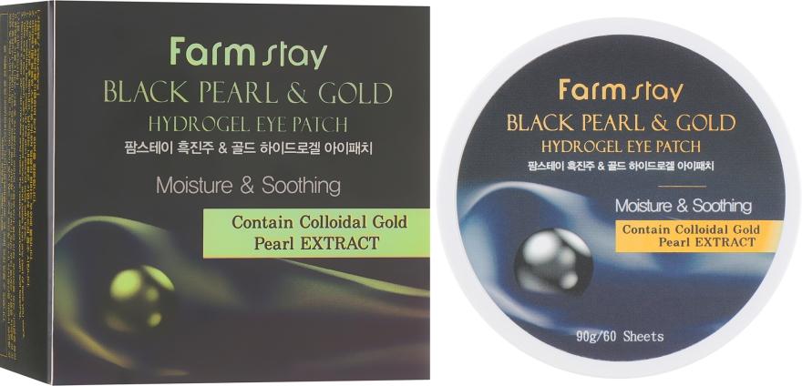 """Гидрогелевые патчи """"Черный жемчуг и Золото"""" - FarmStay Black Pearl & Gold Hydrogel Eye Patch"""