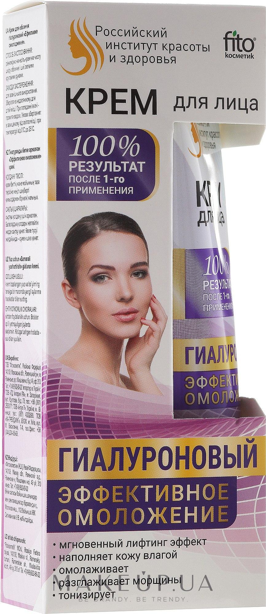 Косметику катрис купить в украине косметика гуам купить воронеж