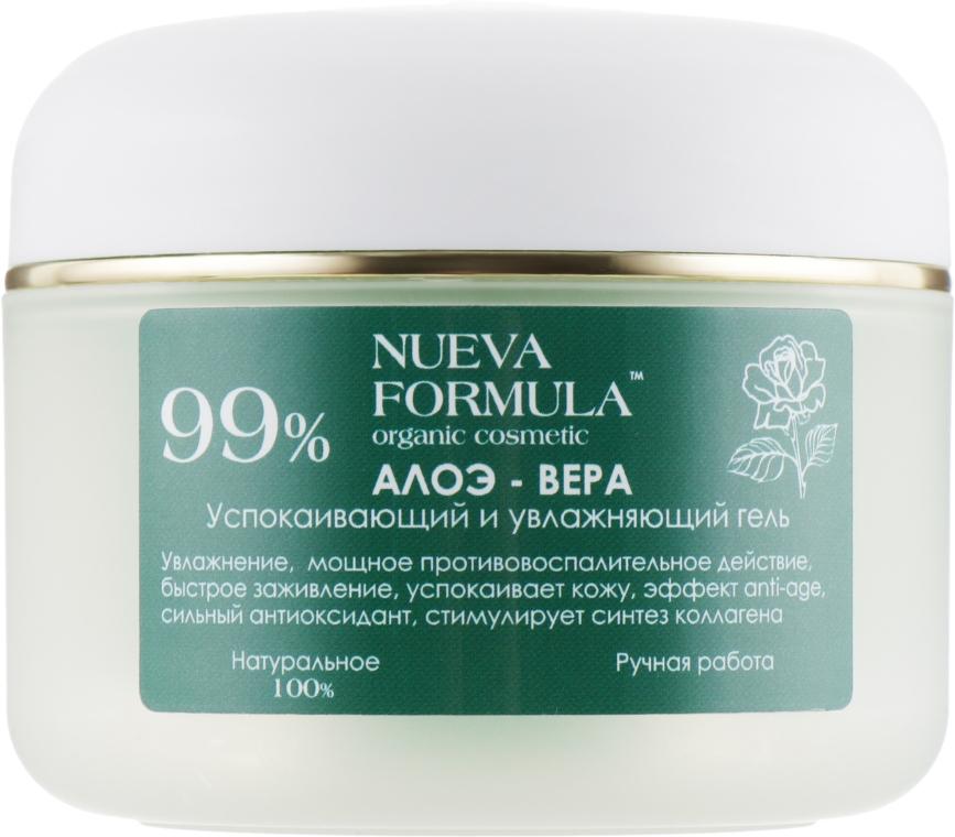 Успокаивающий и увлажняющий гель c Алоэ Вера - Nueva Formula