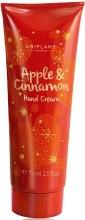 "Духи, Парфюмерия, косметика Крем для рук ""Яблоко и корица"" - Oriflame Apple & Cinnamone Hand Cream"