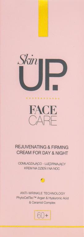 Интенсивно омолаживающий крем для лица - Verona Laboratories Skin Up Face Care Intensive Anti-aging Cream