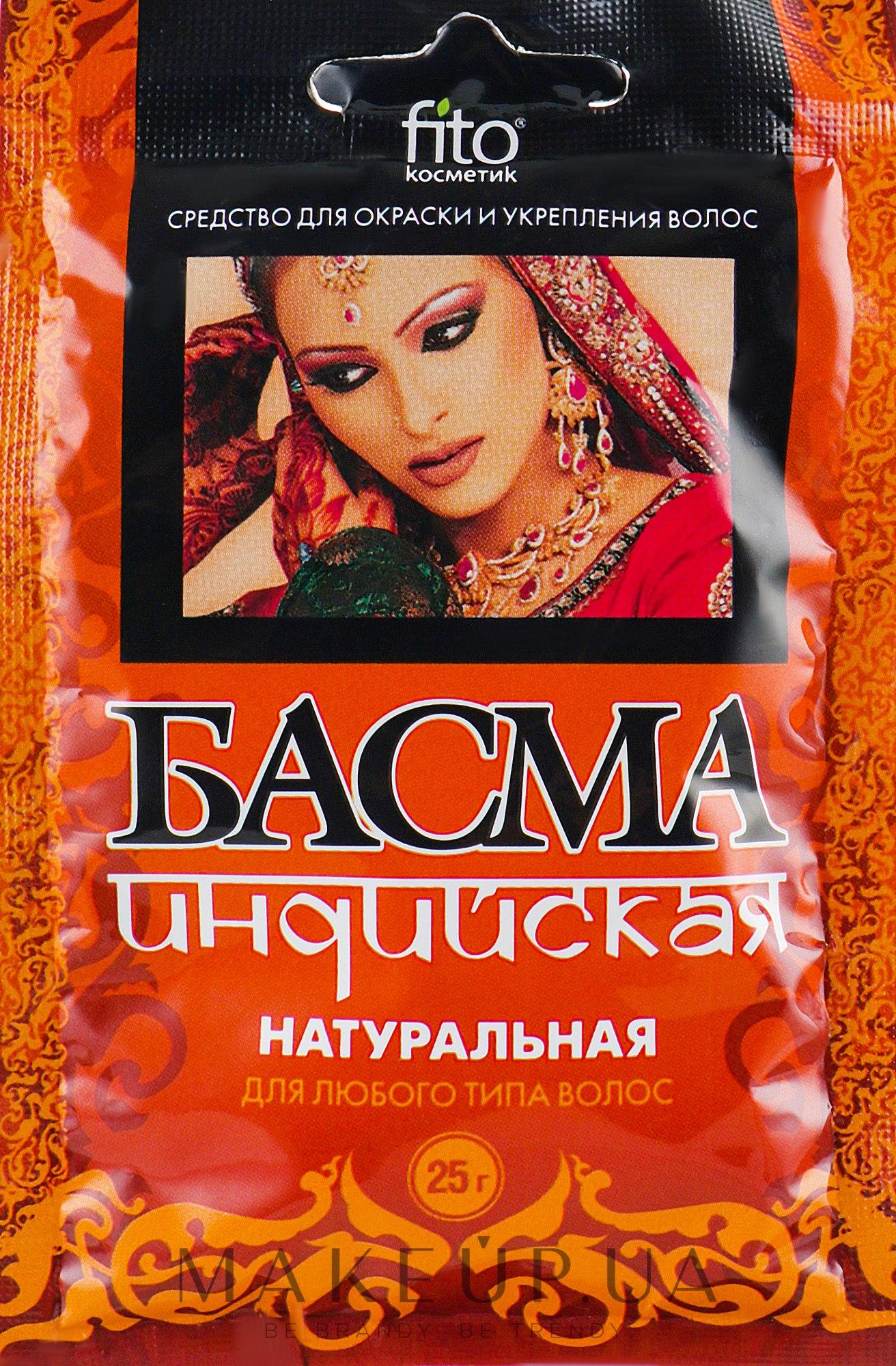 Купить косметику по каталогу косметика savonry в москве купить