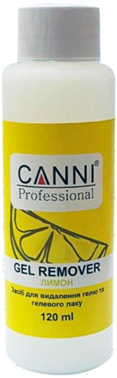 Средство для удаления геля и гелевого лака - Canni Gel Remover Lemon