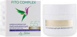 Духи, Парфюмерия, косметика Крем-корректор дневной омолаживающий 55+ - Liv Delano Fito Complex Day Cream