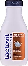 Духи, Парфюмерия, косметика Мужской гель для душа 3 в 1 - Lactovit Men Sensitive 3v1 Shower Gel