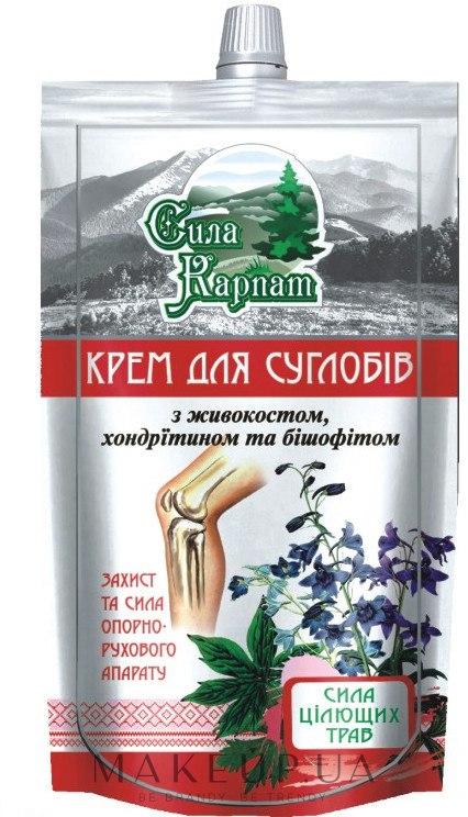 Крема для суставов купить по украине крем головки бедер в суставах при дисплазии