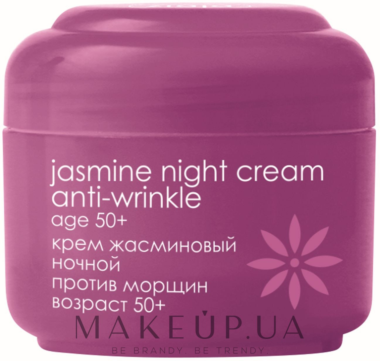night face cream ночной крем от морщин