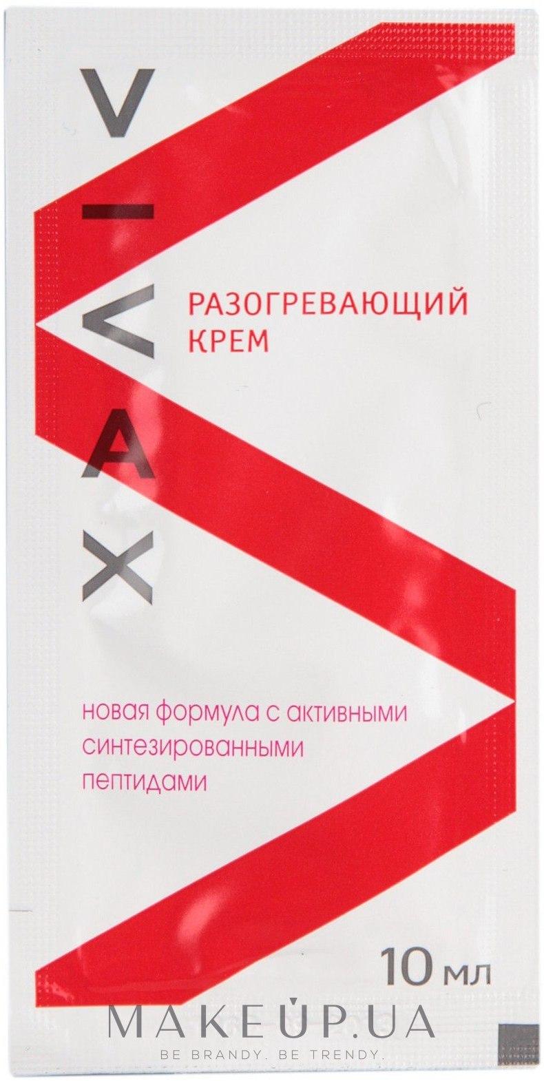 универсальный препарат от паразитов в организме человека