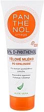 Духи, Парфюмерия, косметика Лосьон после загара с алоэ вера - Panthenol Omega 9% D-Panthenol After-Sun Lotion Aloe Vera