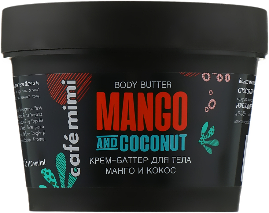 "Крем-баттер для тела ""Манго и Кокос"" - Cafe Mimi Body Butter Mango And Coconut"