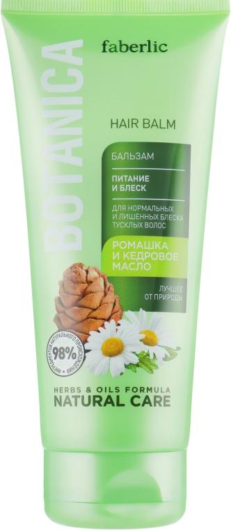 """Бальзам """"Питание и блеск"""" для нормальных и тусклых волос - Faberlic Botanica Hair Balm"""