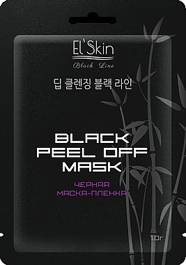Черная маска пленка - Skinlite El'Skin Black Peel Off Mask