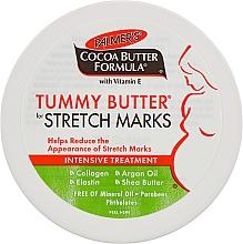 Духи, Парфюмерия, косметика Твердое масло от растяжек - Palmer's Cocoa Butter Formula Tummy Butter for Stretch Marks
