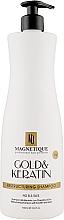 Духи, Парфюмерия, косметика Восстанавливающий шампунь для волос, с кератином и микроактивним золотом - Magnetique Gold&Keratin Oil Restructuring Shampoo