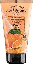 """Духи, Парфюмерия, косметика Увлажняющий крем для рук и тела """"Апельсиновый йогурт"""" - Белита-М Fruit Dessert Hand & Body Cream"""