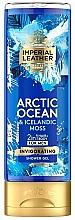 Духи, Парфюмерия, косметика Гель для душа для мужчин - Imperial Leather Arctic Ocean & Icelandic Moss
