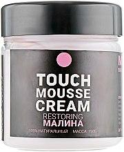"""Восстанавливающий мусс-крем """"Малина"""" - Touch Mousse Cream — фото N1"""