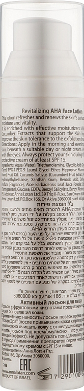 Лосьйон - Anna Lotan Age Control Revitalizing AHA Face Lotion — фото N2
