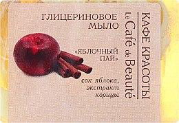"""Духи, Парфюмерия, косметика Глицериновое мыло """"Яблочный пай"""" - Le Cafe de Beaute Glycerin Soap"""