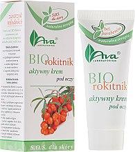Духи, Парфюмерия, косметика Крем для контура глаз - Ava Laboratorium BIO Sea Buckthorn Eye contour cream