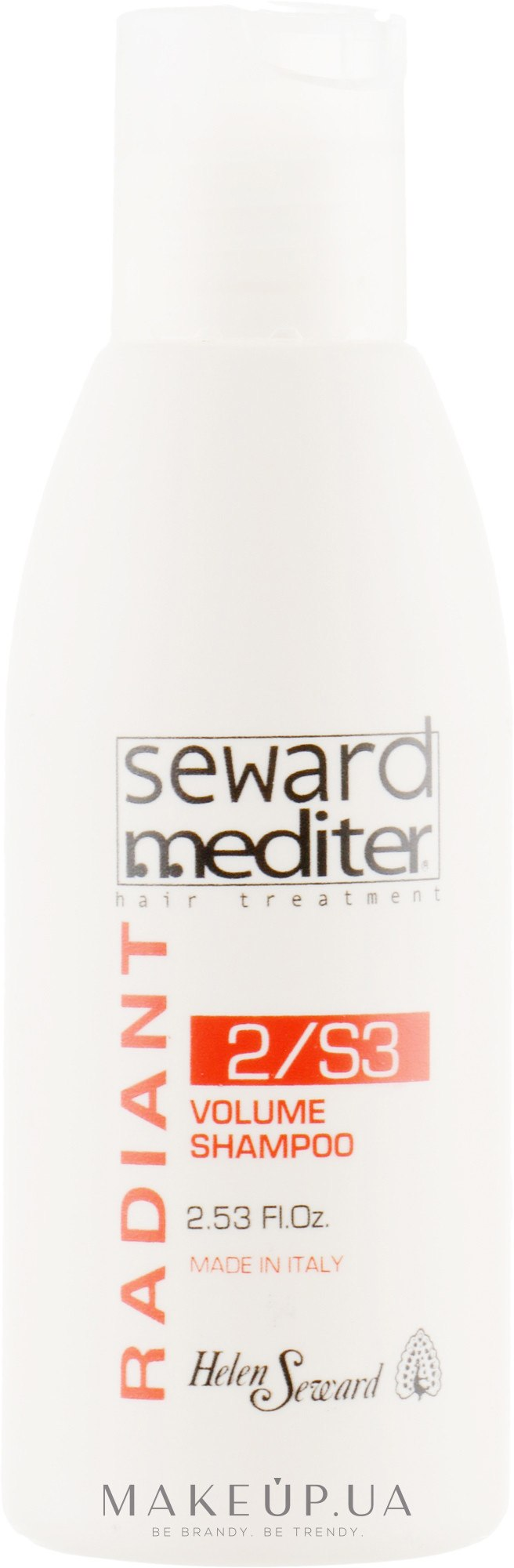 Шампунь-объем для тонких волос - Helen Seward Radiant Volume Shampoo — фото 75ml