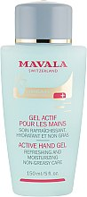 Активный гель для рук - Mavala Active Hand Gel — фото N2