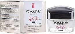 Духи, Парфюмерия, косметика Ночной крем для нормальной и комбинированной кожи - Yoskine Classic Platin Peptide Face Cream 50+