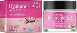 Духи, Парфюмерия, косметика Ампульный крем для лица с гиалуроновой кислотой - Ekel Hyaluronic Acid Ampule Cream