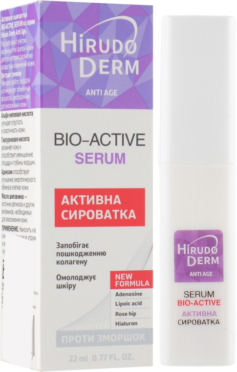 Активная сыворотка - Hirudo Derm Bio-Active Serum Anti-Age