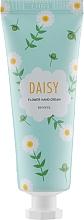 "Духи, Парфюмерия, косметика Крем для рук ""Дейзи"" - Eunyul Daisy Flower Hand Cream"