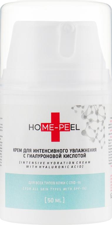 Крем для интенсивного увлажнения с гиалуроновой кислотой SPF 15 - Home-Peel