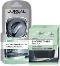 Духи, Парфюмерия, косметика Очищающая маска с натуральной глиной и углем - L'Oreal Paris Skin Expert