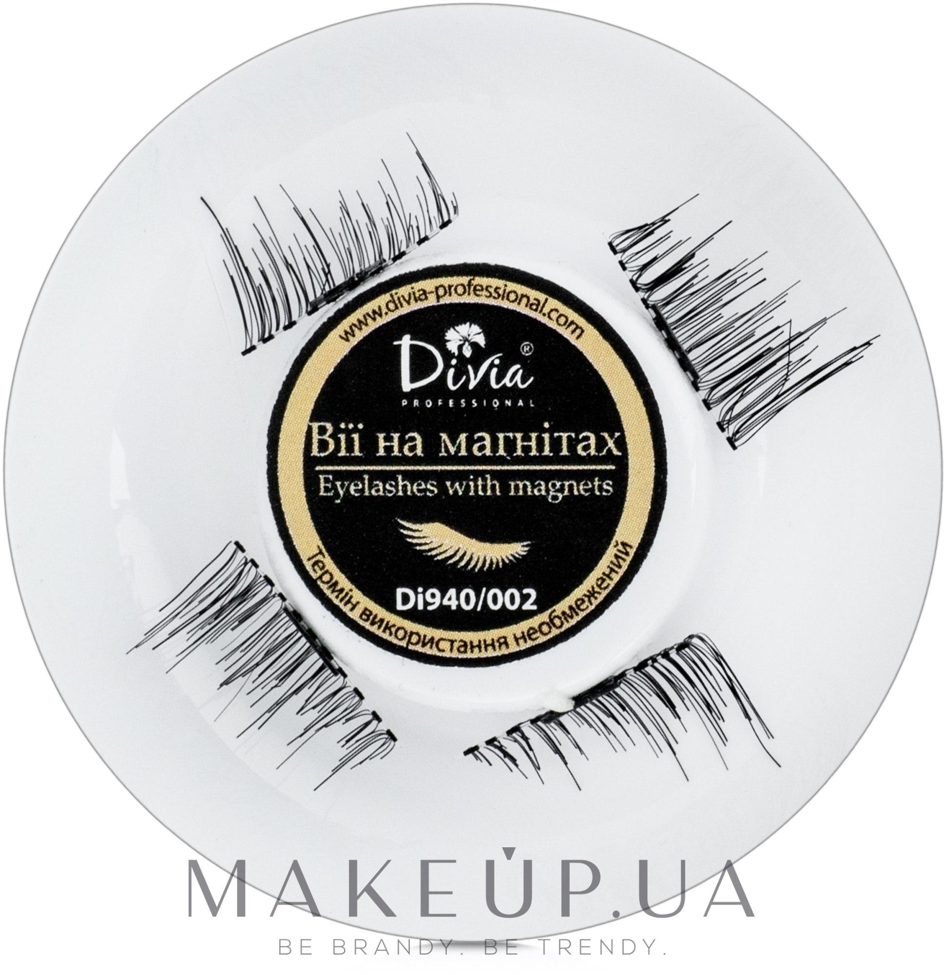 Ресницы накладные на магнитах Divia, Di940 - Divia — фото 002