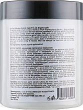 "Маска альгінатна класична порошкова ""Екстракт яблука"" - Mila Certified Pollution Control Peel Off Mask Organic Apple — фото N2"