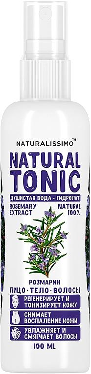 Гидролат розмарина - Naturalissimo Rosemary Hydrolate