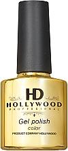 """Духи, Парфюмерия, косметика Гель-лак для ногтей """"Кошачий глаз 9D"""" - HD Hollywood Gel Polish"""