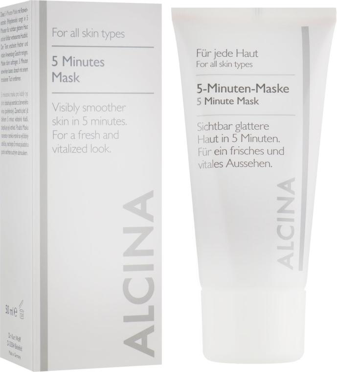 5-минутная маска-экспресс для лица - Alcina B 5 Minute Mask