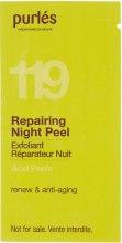 Духи, Парфюмерия, косметика Реконструирующий ночной пилинг для восстановления и молодости - Purles Repairing Night Peel (пробник)