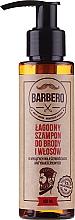 Духи, Парфюмерия, косметика Шампунь для бороды - Barbero Beard Shampoo