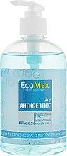 Парфумерія, косметика Антисептик - EcoMax
