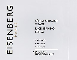 Духи, Парфюмерия, косметика Корректирующая сыворотка для лица - Jose Eisenberg Face Refining Serum (пробник)