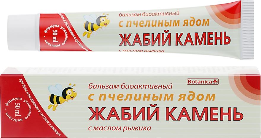 Бальзам «Жабий камень с пчелиным ядом» - Ботаника