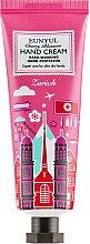 Духи, Парфюмерия, косметика Крем для рук с вишневым цветом - Eunyul Cherry Blossom Hand Cream
