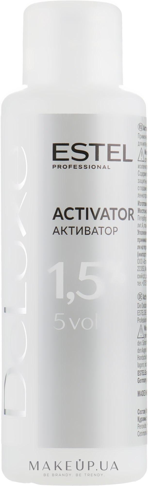 Активатор - Estel Professional De Luxe Activator 1.5% — фото 60ml