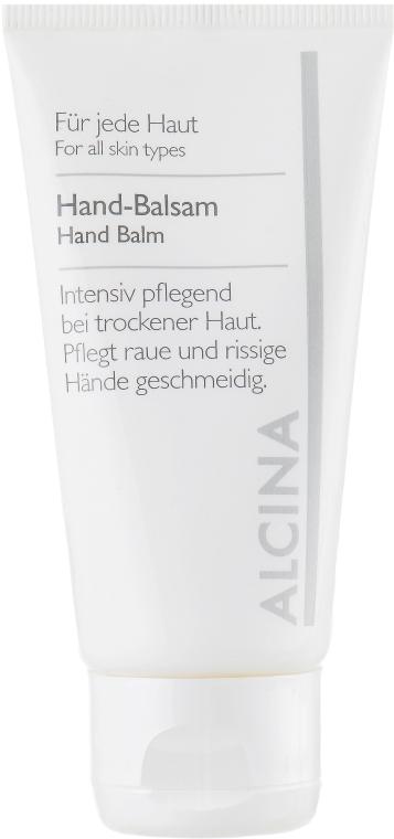 Бальзам для рук - Alcina B Hand Balm
