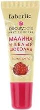 """Бальзам для губ """"Малина и белый шоколад"""" - Faberlic Beauty Cafe — фото N1"""