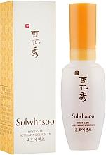 Духи, Парфюмерия, косметика Активизирующая сыворотка для лица, в коробке - Sulwhasoo First Care Activating Serum Ex (мини)