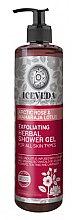 Духи, Парфюмерия, косметика Гель для душа - Iceveda Arctic Rose&Maharaja Lotus Exfoliating Herbal Shower Gel