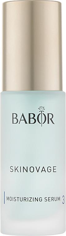Увлажняющая сыворотка - Babor Skinovage Moisturizing Serum