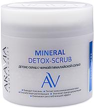 Духи, Парфюмерия, косметика Детокс-скраб с черной гималайской солью - Aravia Laboratories Mineral Detox-Scrub